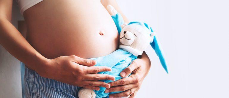 Противорвотное беременным 1 триместр 434
