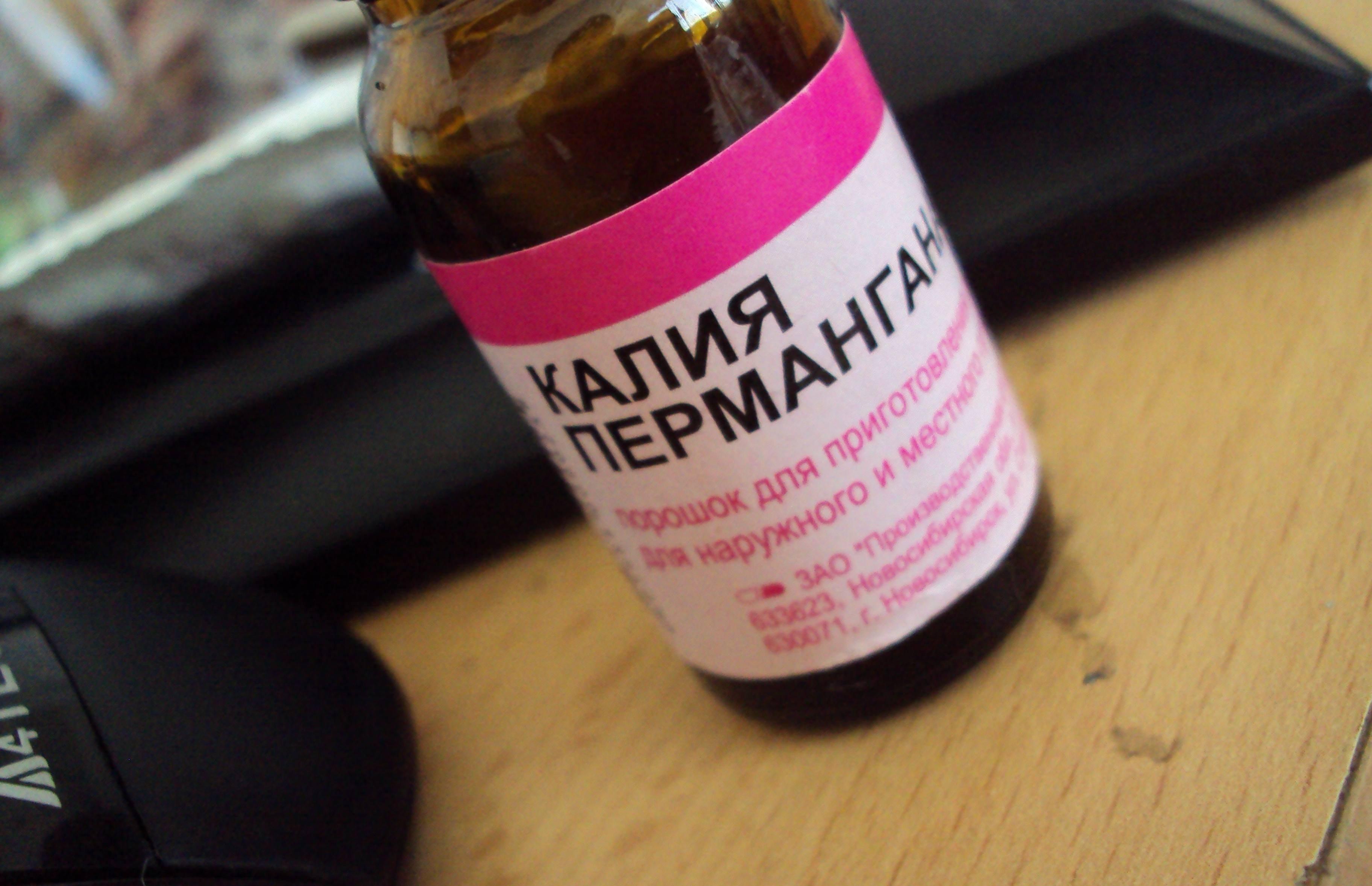 Эмульсиягель Нифедипин устраняет геморрой за 2 дня