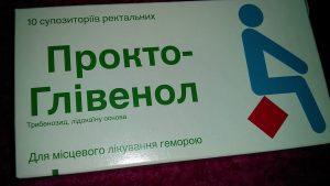 Procto glyvenol